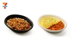 Bento Halal 7-Eleven Solusi untuk Turis Muslim di Jepang