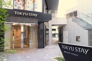 Rekomendasi Hotel Bisnis di Shinjuku yang Nyaman dan Ramah Dompet