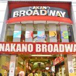 Panduan Belanja di Nakano Broadway untuk Kamu Kolektor Barang Otaku!