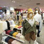 5 Toko Clothing Paling Populer di Harajuku Untuk Kamu Para Fashionista